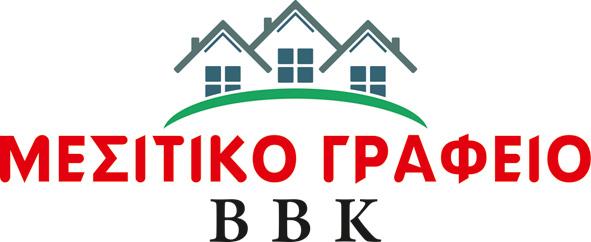 ΜΕΣΙΤΙΚΟ ΓΡΑΦΕΙΟ ΒΒΚ