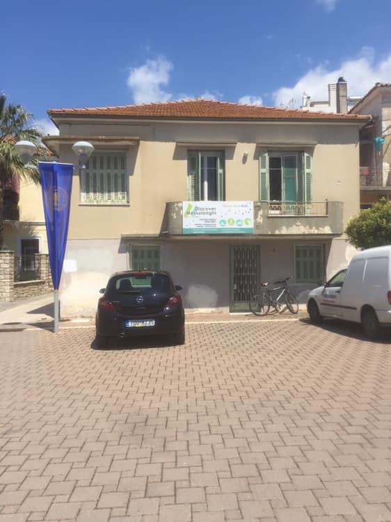 Πωλείται μονοκατοικία 250τμ στο Μεσολόγγι