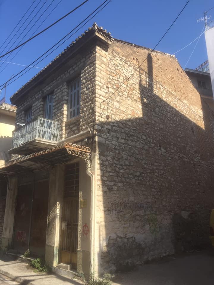 Πωλείται Οικόπεδο με παλιά οικία διώροφη