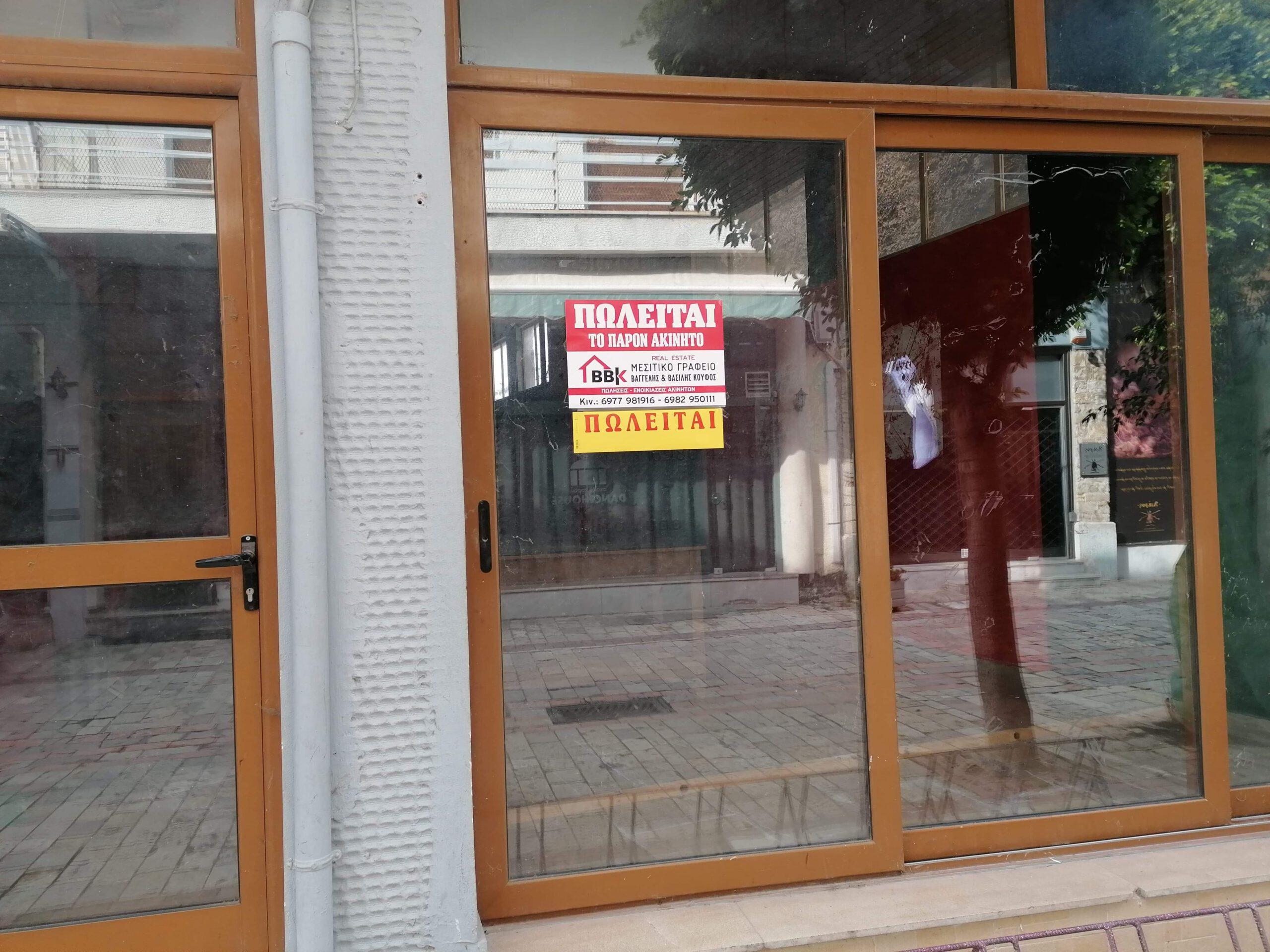 Πωλείται – Ενοικιάζεται κατάστημα 90τμ στο Μεσολόγγι