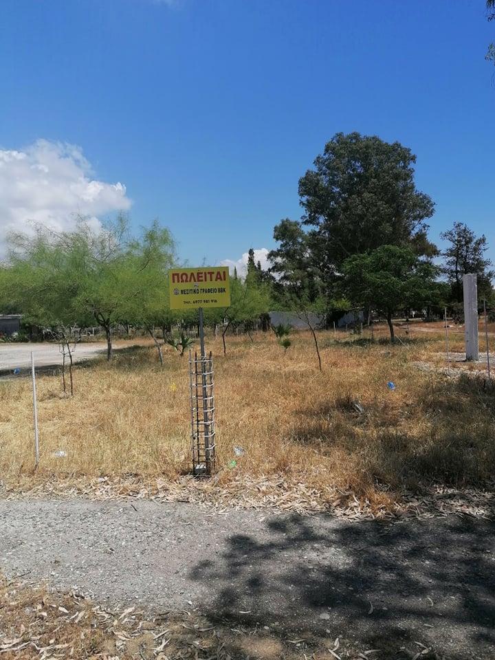 Πωλείται οικόπεδο 320τμ στο Μεσολόγγι