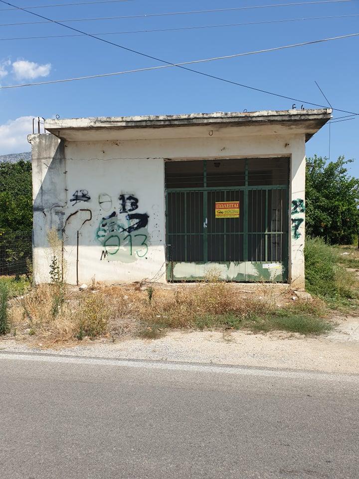 Πωλείται οικόπεδο 320τμ στο Ευηνοχώρι Αιτωλοακαρνανίας