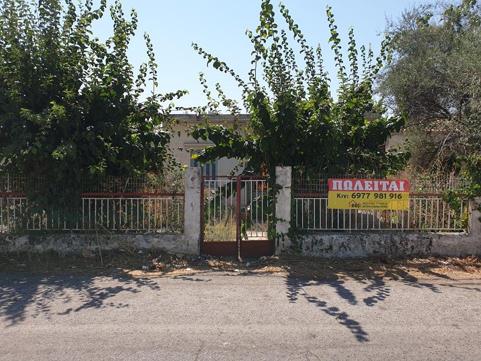 Πωλείται οικόπεδο 500τμ με οικία απέναντι απο το Νοσοκομείο Μεσολογγίου