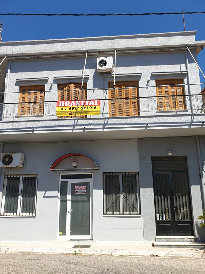Πωλείται διώροφη μονοκατοικία στο Αιτωλικό
