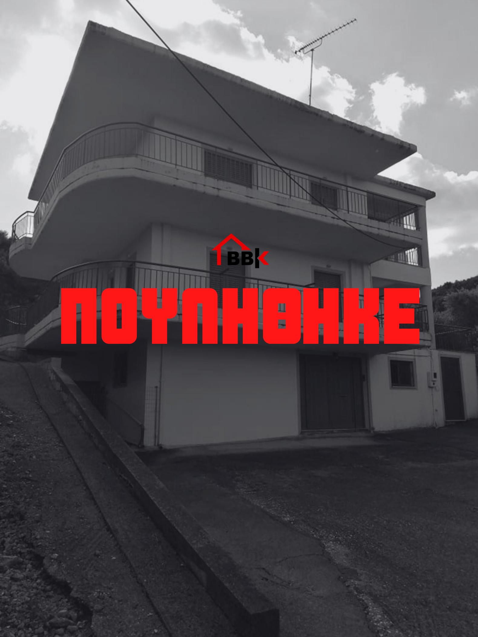 Πωλείται τριώροφη μονοκατοικία 172τμ στο Λεσίνι Αιτωλοακαρνανίας