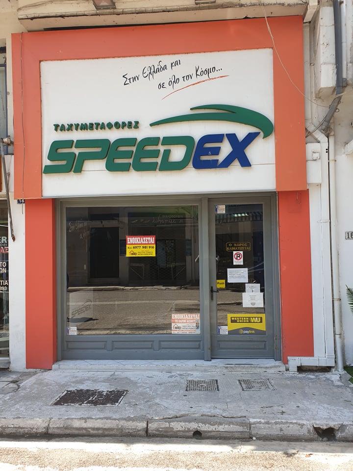 Ενοικιάζεται επαγγελματικός χώρος 40τμ στην οδό Σπύρου Μουστακλή στο Μεσολόγγι