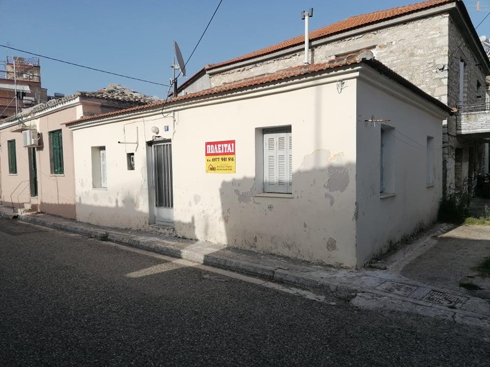 Πωλείται μονοκατοικία 60τμ στο κέντρο του Μεσολογγίου