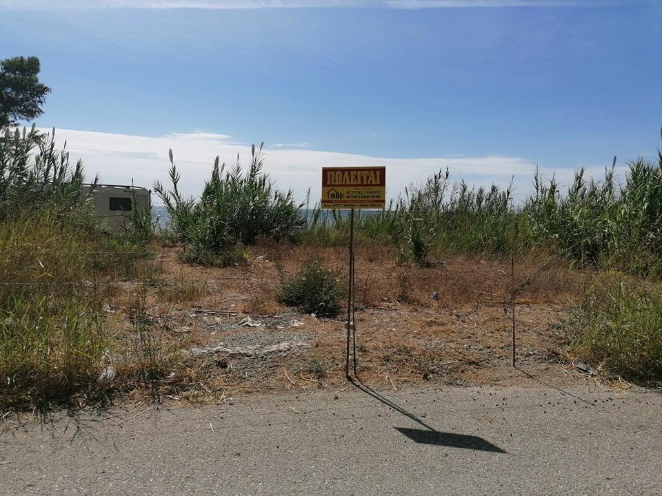 Πωλείται παραθαλάσσιο οικόπεδο 2.655τμ στο Κρυονέρι Αιτωλοακαρνανίας